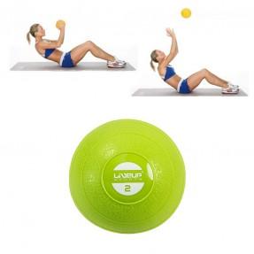 Ballon Lestée - Liveup Sports