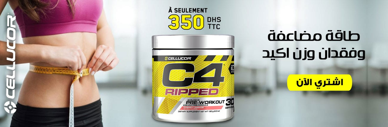 C4 Ripped 30 Servings 180g - Cellucor
